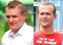 Парфенкова и Яроменка заочно осудили на пять суток