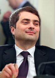 Уладзіслаў Суркоў прызначаны памочнікам Пуціна