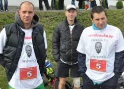 Participants of running festival �Challenge Cup� stand trial in Minsk