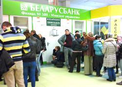 «Observator finansowy»: Обвал белорусского рубля не за горами