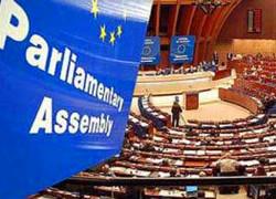 Комиссия ПАСЕ поддержала проект о лишении России голоса до конца года