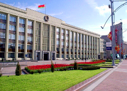 Minsk mayor�s office banned �Kupalle March�