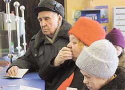Кто производит доплату к пенсии в москве