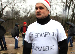 Five days in custody for �Belarus without dictatorship�