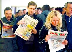 «Налог на тунеядцев» отложен