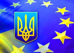 Украина остановила процесс подготовки к подписанию соглашения с ЕС