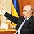Кличко: Никаких договоренностей по разрешению кризиса в Украине пока нет - ждем решения Януковича - Цензор.НЕТ 59