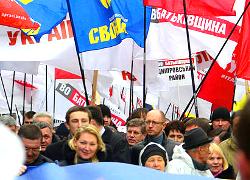 Евромайдан выдвинул ультиматум Януковичу (Видео, онлайн)