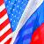 Путин заявил США, что «нехорошо читать чужие письма»