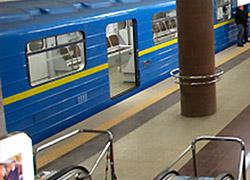 На двух станциях харьковского метро найдены гранаты