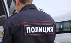 Россиянку обвинили в госизмене в пользу Украины