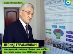 Белорусские ученые хотят заменить газ соломой