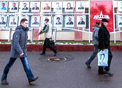 Рабочие МАЗа: На заводе очень много недовольных