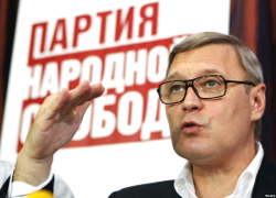 Mikhail Kasyanov: Russia will start breaking up in 1.5-2 years