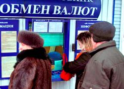«Черная пятница» в Беларуси: Курс доллара - 14 150, евро - 17 400