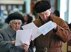 Татьяна Зелко: Терпение у пенсионеров заканчивается