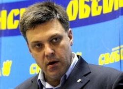 Олег Тягнибок: Власть не собирается отменять все «законы 16 января»