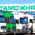 Rosselkhoznadzor demands Belarus to stop transit of goods via Russia