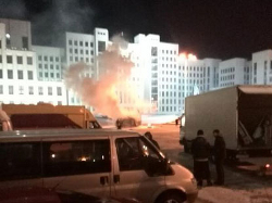 Details of explosion near House of Government: two workers saved by miracle