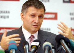 Arsen Avakov: Grit your teeth, attack enemy and do everything to win