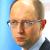 Арсений Яценюк: Власти против отмены языкового закона