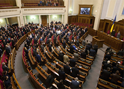 Verkhovna Rada approved sanctions against Russia