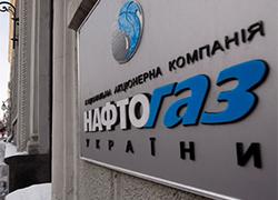 Под Одессой подожгли дачи глав «Нафтогаза»