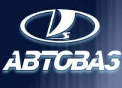 1200 рабочих уволились с АвтоВАЗа