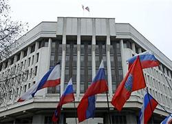 Сепаратисты приняли «декларацию о независимости Крыма»