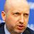 Турчинов думает над расширением полномочий регионов