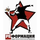 Сибиряки призвали Путина не развязывать войну с Украиной