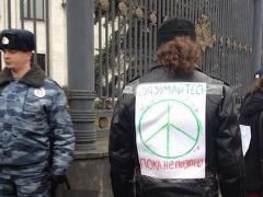 Масквічы пратэстуюць супраць вайны: затрыманыя 40 чалавек