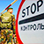 Several border checkpoints closed in Luhansk region