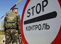 Russians can enter Ukraine after checks by Security Service and Interior Ministry