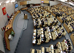 Kremlin calls emergency meeting of State Duma