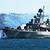 Флагман ВМС Украины провел боевые учения в Черном море