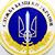 СБУ объявила в розыск экс-начальника киевской милиции и его зама