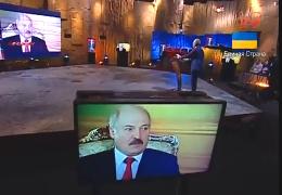 Стенограмма выступления белорусского диктатора в программе  «Шустер LIVE» (продолжение)