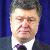 Петр Порошенко: Нужно продемонстрировать решительность