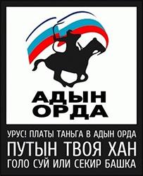 Валерия Новодворская: Если не изменим генетический код Московской орды, нам конец