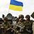 Святогорск освобожден от российских захватчиков