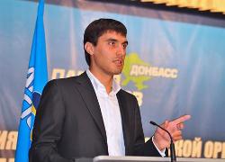 «Регионал»: Отсоединиться от Украины - то же самое, что выброситься из окна