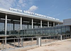Боевик о защитниках донецкого аэропорта: «Там сидят киборги»