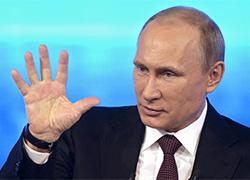 Путин: Харьков и Одесса - не Украина. Разрешение на ввод войск есть