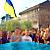 Жители Мариуполя вышли на митинг за единую Украину