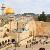 Археологи нашли инструменты строителей Стены Плача в Иерусалиме