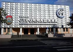 Рабочим могилевской «Строммашины» два месяца не отдают зарплату