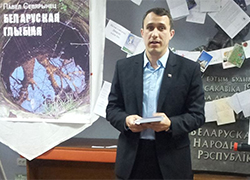 Paval Sevyarynets presented a book written in corrective labour facility