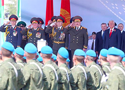 Occupation of Belarus starts with parade