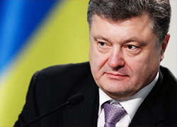Порошенко: Украинские «киборги» осуществили невозможное